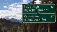 A British Columbia native organization was an early supporter of online project that could help prevent dozens of aboriginal languages from fading away. A bilingual roadside mileage sign is shown along the Sea to Sky Highway in Squamish, B. Columbia July 22, 2010. The signs have been erected written in both English and the language of the Squamish and Lil'Wat First Nations bands who traditionally lived in the area between Vancouver and Whistler. The signs are part of large scale improvements made to the road connecting to two main sites of the 2010 Olympic Winter Games held earlier this year. REUTERS/Andy Clark (CANADA - Tags: TRANSPORT SOCIETY TRAVEL) (ANDY CLARK/REUTERS)