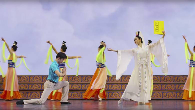 Shen Yun bills itself as a repository of 5,000 years of Chinese culture, which the Communist Party has tried to obliterate.