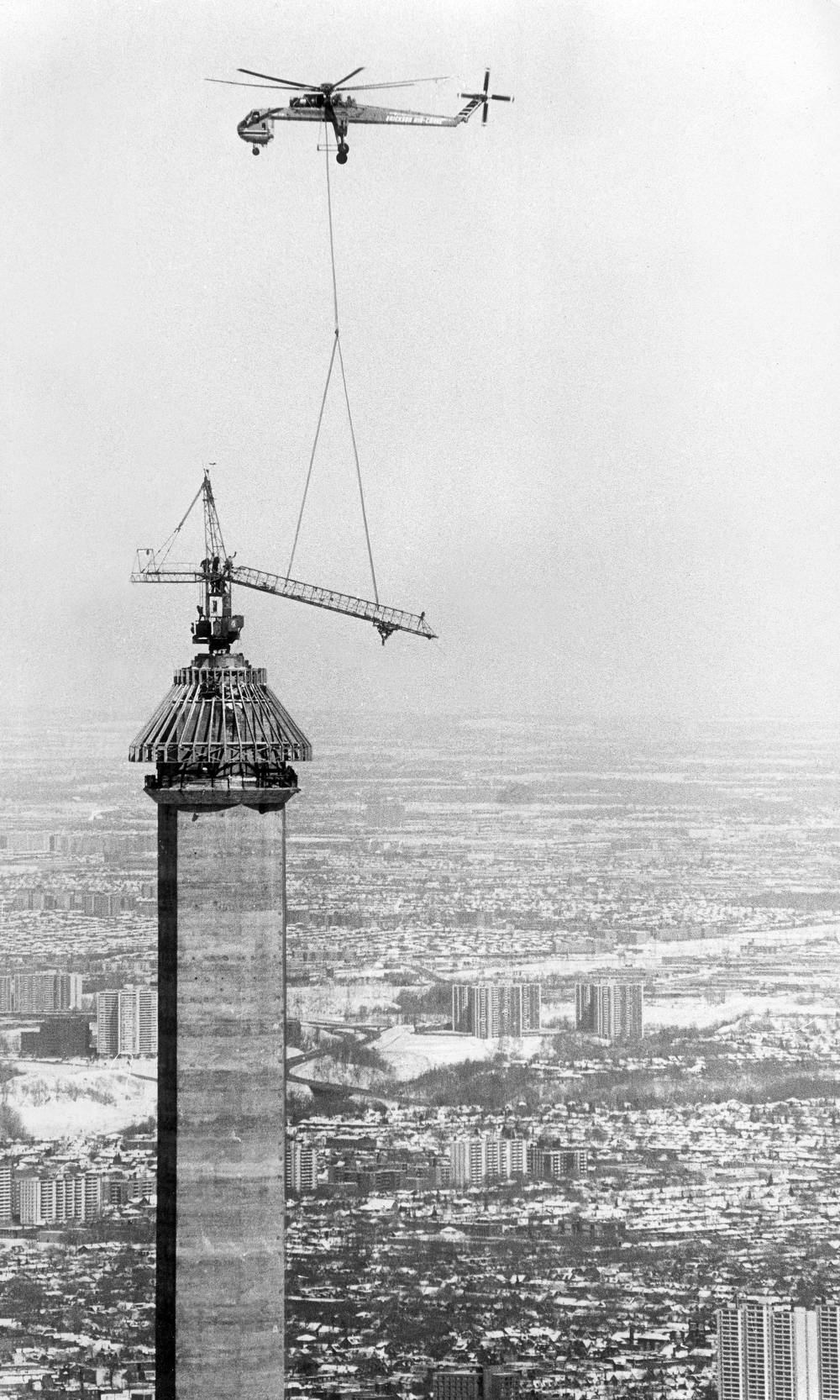 Construction starts on the CN Tower