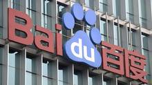 A picture shows the logo of Baidu on its headquarter building in Beijing on July 22, 2010. (LIU JIN/AFP/Getty Images)