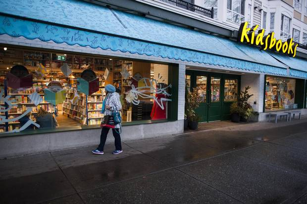 Kidsbooks on West Broadway in Vancouver, shown on Nov. 30, 2017.