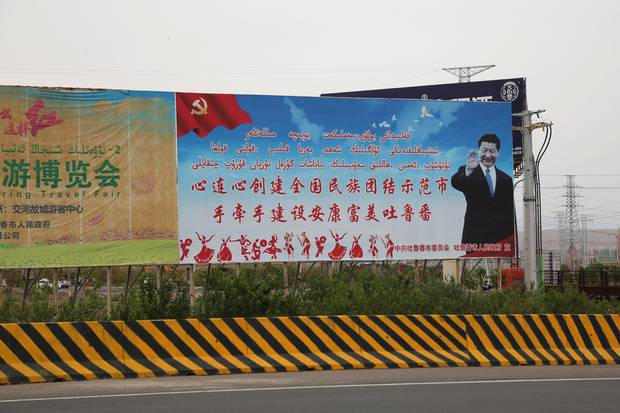 A billboard in China's western Xinjiang urges people to 'build an example of ethnic integration.'