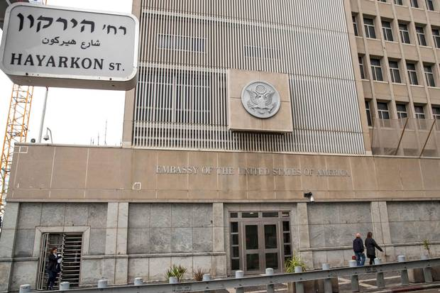 The exterior of the U.S. embassy in Tel Aviv.