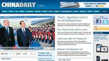 A screen grab of China Daily's home page from June 25, 2012.