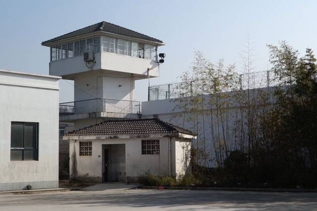 The detention centre where Mr. Wang was detained. The shuanggui system was once hidden in rented houses and hidden locations, but has now stepped into the open.