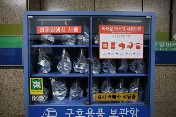 Seoul's subway platforms are equipped with gas masks, oxygen masks and other equipment.