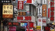 People walk through a street in Tokyo's Shinjuku district March 8, 2012.