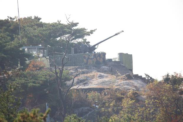 A military installation atop Namsan Mountain in Seoul, built in case of attack from North Korea.
