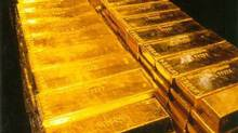 Gold bars (HO/AFP)