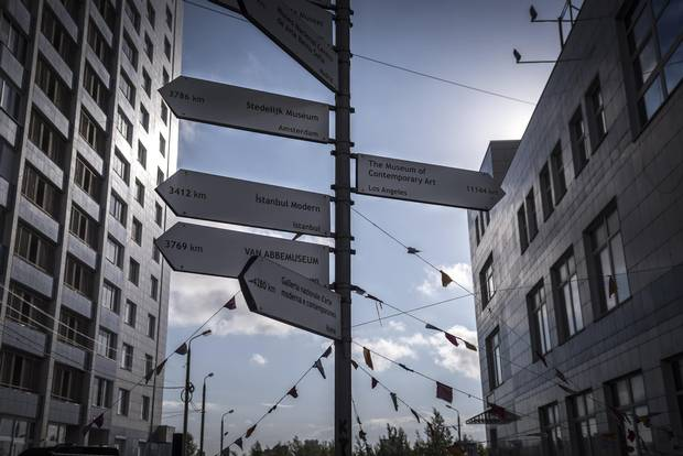 At Perm's museum of modern art, signs point out the distances to other modern art museums around the globe.