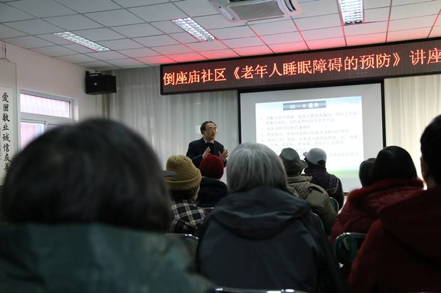 Yang Jianhua used to oversee propaganda for China's National Family Planning Commission, the guardian's of China's longstanding one-child policy. He now travels to community centres around Beijing teaching the elderly about dementia.