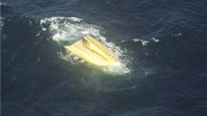 Military search confirms no bodies in capsized Nova Scotia boat