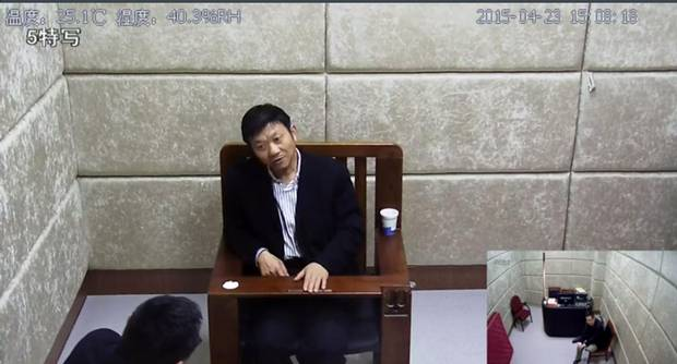 Videotaped testimony shows Ji Juinan, a businessman at the cigarette company where Mr. Wang worked, being questioned by a prosecutor.