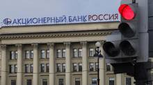 The head office of Bank Rossiya in St. Petersburg. (Elena Ignatyeva/AP)