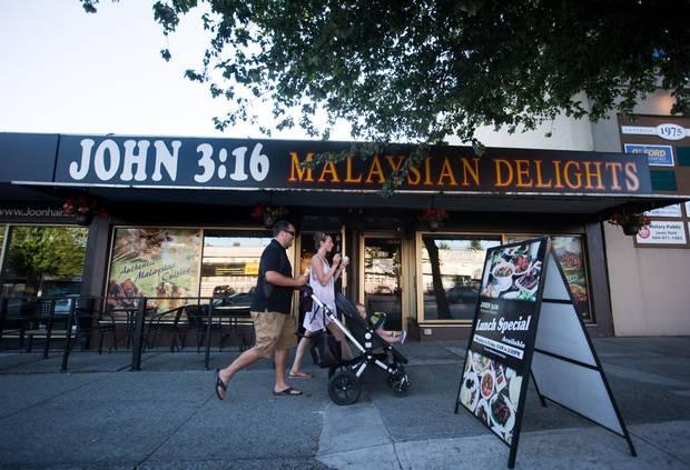 John  Malaysian Restaurant North Vancouver