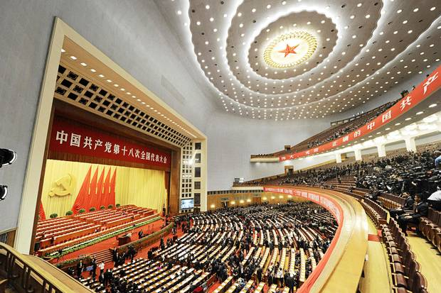 Nov. 8, 2012: Delegates gather at the opening of the 18th Communist Party Congress at the Great Hall of the People in Beijing. The congress is the main event in how China's political leaders are chosen.