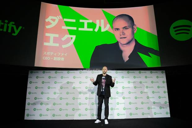 Daniel Ek, chief executive officer and co-founder of Spotify, speaks during a news conference in Tokyo, Japan, on Thursday, Sept. 29, 2016.