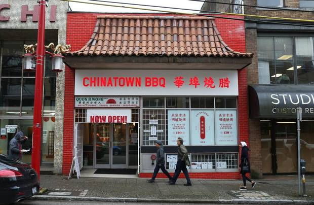 Chinatown BBQ restaurant in Vancouver, on Jan. 17, 2018.