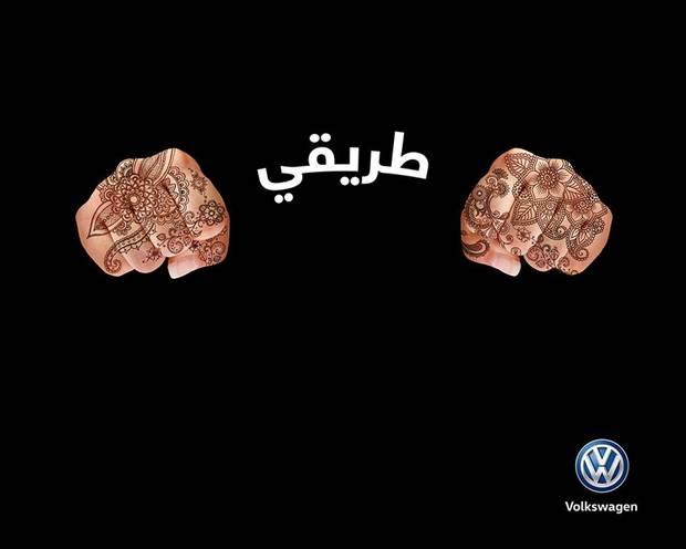 """Volkswagen's tweet: """"My turn.'"""