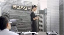 Men are bosses; women are bossy. That's just one of the double-standards facing women in the workplace that is being explored – in a new commercial. The spot from Pantene Philippines was released last month. (YouTube)
