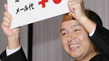 Japan's Softbank President Masayoshi Son at a Tokyo hotel 23 October 2006. (Yoshikazu Tsuno/AFP/Getty Images/Yoshikazu Tsuno/AFP/Getty Images)