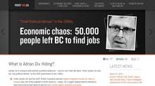 A screen shot from the anti-NDP ad some Liberal caucus workers contributed to while working at their taxpayer-funded jobs.