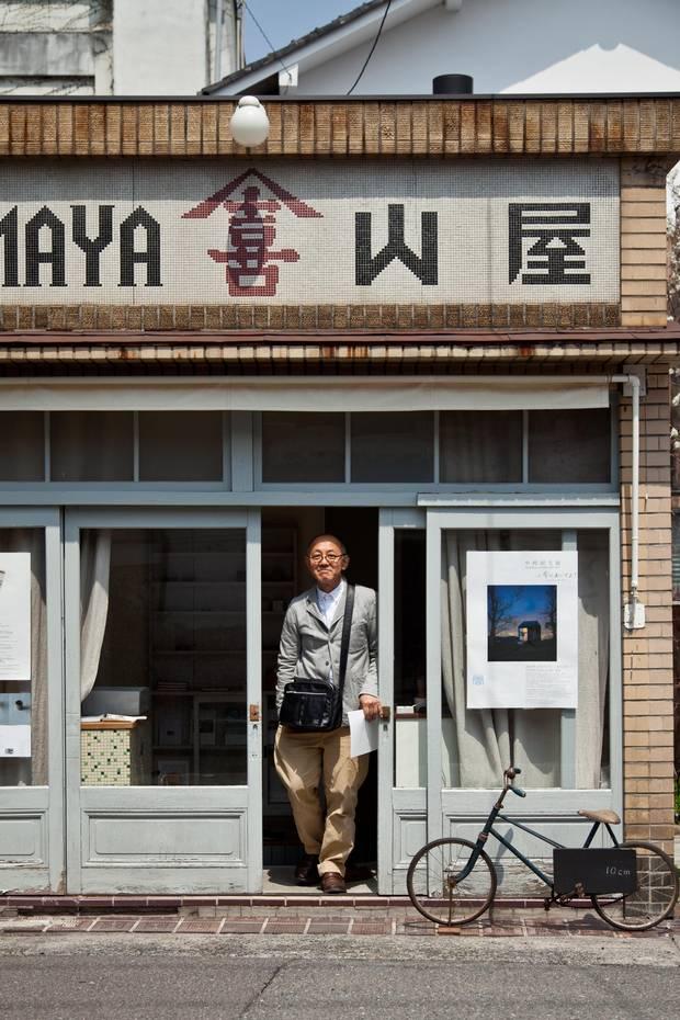 Ryuji Mitani's gallery 10cm.