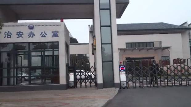 A video framegrab shows the facility where Wilson Wang and his wife, Jean Zou, were interrogated.
