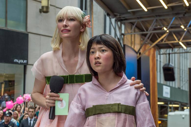 Okja is an original film produced by Netflix.