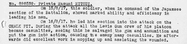 "Military records describe Masumi Mitsui's ""marked ability and efficiency in leading his men."""