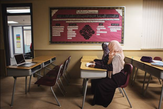 Al Huda, a female-focussed Islamic study movement with centres in Canada, the United States and Pakistan, has seen thousands of Muslim women move through its courses over the years.