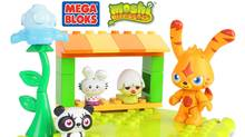 Mega Brands Moshi Monsters construction set (CNW Group/MEGA BRANDS INC.) (Hand-out/MEGA BRANDS INC.)