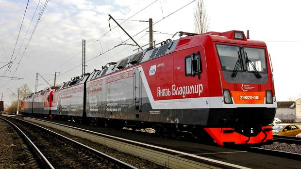 The electric locomotive 2EV120.